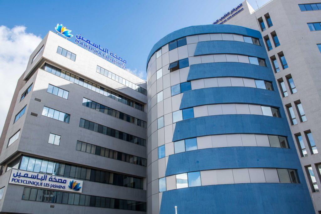 Clinique Obésité Tunisie